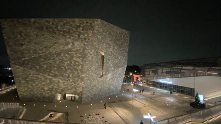 Kadokawa's Japanese Anime Town & Yokai Museum (Sakura Town)