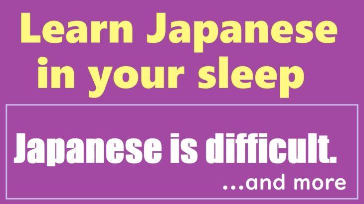 Learn Japanese Basic Phrases in your sleep #11【native Japanese】