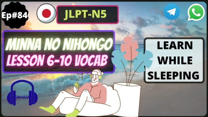 Minna No Nihongo Vocabulary Lesson 6-10 |Part 2|Learn Japanese in your sleep|JLPT N5|जपानी  मराठीतुन