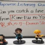 【New Series】(#1)Listening quiz〜Can you catch a line from Japanese Anime?〜