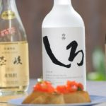 """""""Shochu & Awamori"""" That Japanese Culture You Probably Were Unaware Of!"""