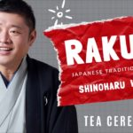 """Tea Ceremony""(茶の湯)~Japanese traditional comedy in English ""RAKUGO"" Vol.8"