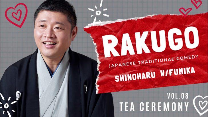 """Tea Ceremony""(茶の湯)~Japanese traditional comedy in English ""RAKUGO"" Vol.8"