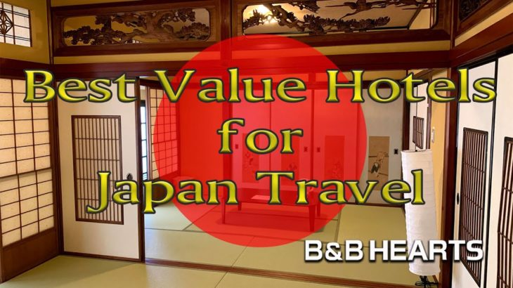 "The best guesthouse to stay in Japan. ""BB Hearts Hotel Group"" 石川のベストレートゲストハウス"