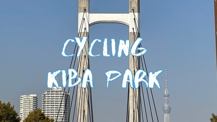 [Vlog] Cycling in Kiba Park with Autumn Leaves | Tokyo Sightseeing, Japan
