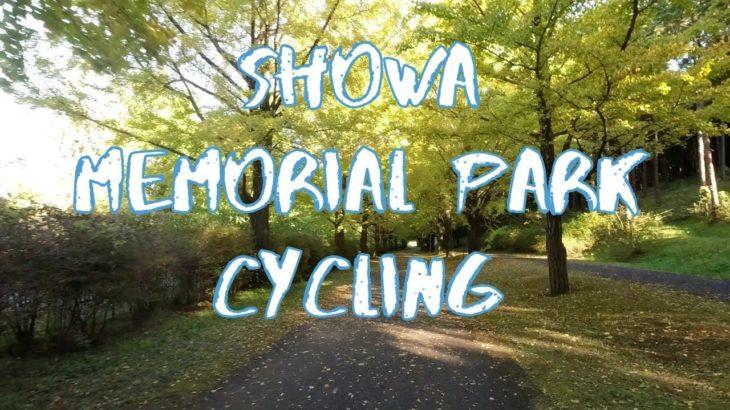 [Vlog] Cycling in Showa Memorial Park | Tokyo Sightseeing, Japan