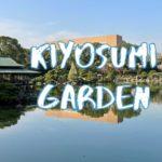 [Vlog] Kiyosumi Garden with Autumn Leaves   Tokyo Sightseeing, Japan
