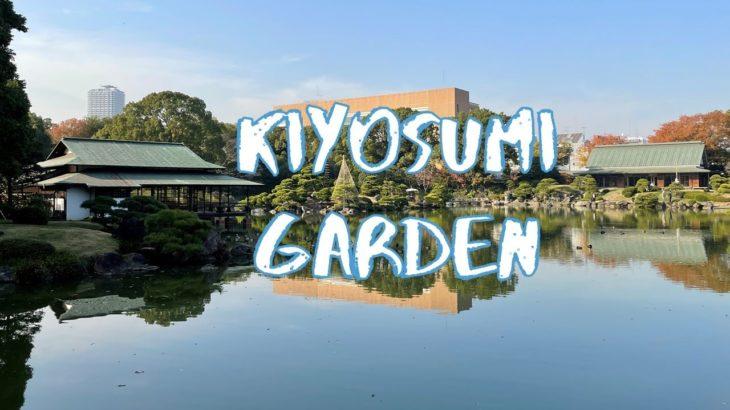 [Vlog] Kiyosumi Garden with Autumn Leaves | Tokyo Sightseeing, Japan