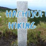 [Vlog] Mt. Hachijofuji Hiking in Hachijojima Island   Tokyo Sightseeing, Japan