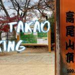 [Vlog] Mt. Takao Hiking | Tokyo Sightseeing, Japan