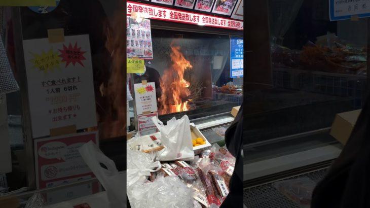 bonito grilled  Japanese food (kochi ken)