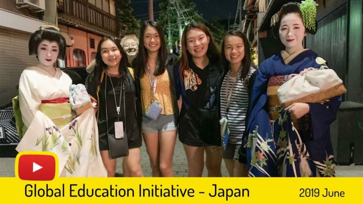 2019 June – Global Education Initiative – Japan | Hongyun Art | Cupertino Art School