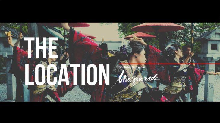 【4K】THE LOCATION | Soul Japan 2020-TOKIWA-Masquerade Aichi Ichinomiya
