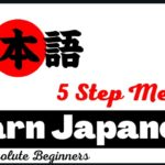 5 Step Method To Learn JAPANESE | For Beginners | New Year Resolution for 2021 |