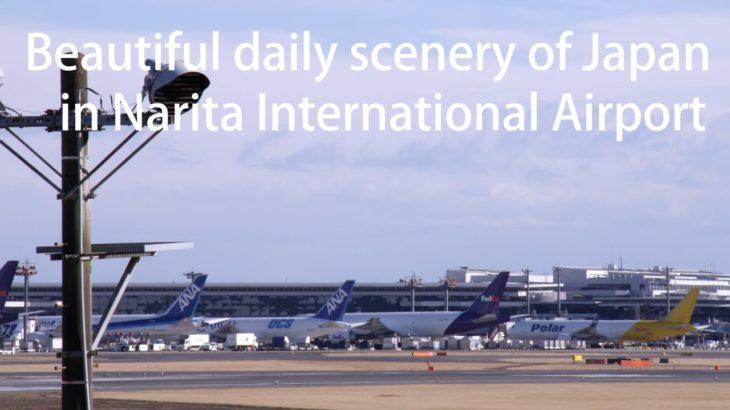 Beautiful daily life scenery of Japan in Narita International Airport
