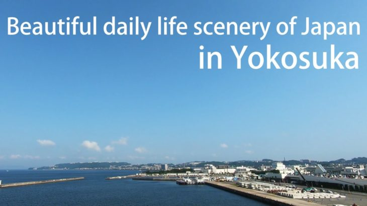 Beautiful daily life scenery of Japan in Yokosuka