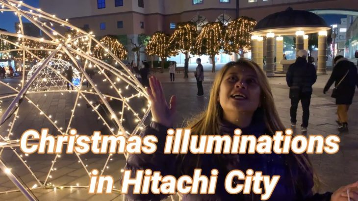 Christmas illuminations in Hitachi City December 2020 Japan