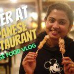 [ENG SUB] Japanese food vlog | Dinner at Japanese restaurant | Malayalam Vlog Japan | Chee & Chaa