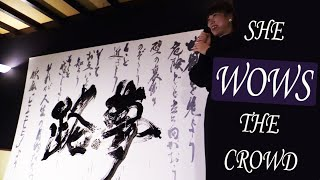 Exclusive Japanese Calligraphy Show 書道ライブ