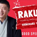 """""""Good Speeches""""(いいスピーチ)~Japanese traditional comedy in English """"RAKUGO"""" Vol.9"""