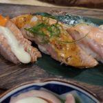 [Hara Eat] Japanese Restaurant in Malaysia – Shin Zushi