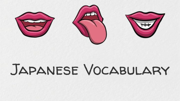 """How to say """"Mouth, Tongue, & Tooth"""" in Japanese"""
