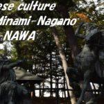 Introducing Japanese culture from Minami-Nagano 南長野から日本文化の紹介