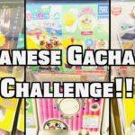 JAPAN'S GACHAPON   Gashapon Challenge   Random Gacha!! Anime , Figurines , Capsule Toys , ガチャ チャレンジ