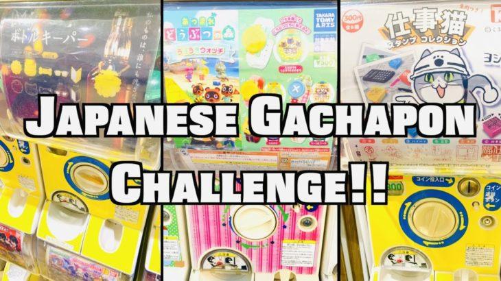 JAPAN'S GACHAPON | Gashapon Challenge | Random Gacha!! Anime , Figurines , Capsule Toys , ガチャ チャレンジ