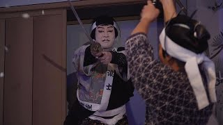 Japan keeps culture alive during the pandemic
