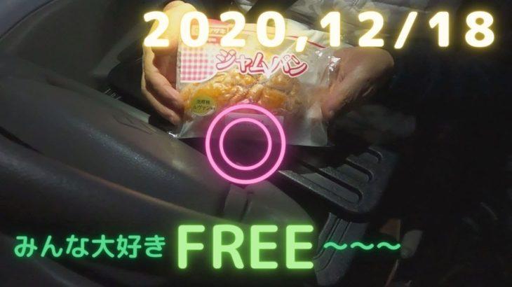 菓子パン ヤマザキ ジャムパン 食べて見たよ Japanese food