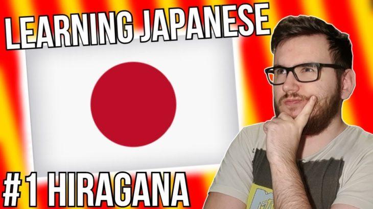 Learning Japanese #1 (Hiragana/ひらがな)