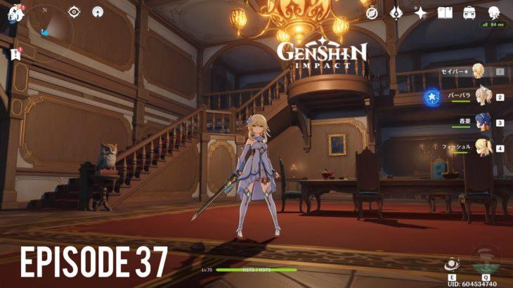 Learning Japanese with Genshin Impact E37: Diluc's Alibi II 「ディルックのアリバイ」第二部