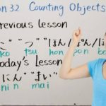 Lesson32: Let's count objects in Japanese!! part2