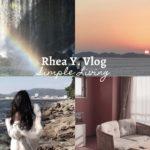 Life in Japan: Sightseeing Spots, Breathtaking Sunset, Cuisine [Travel Vlog Part 1]