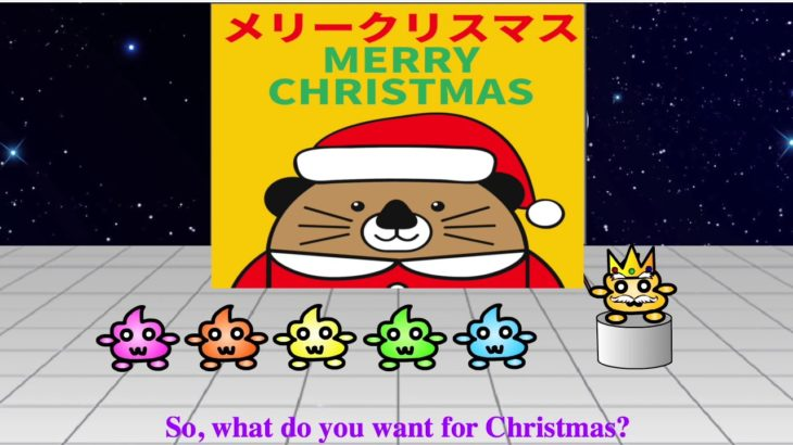 Merry Christmas in Japanese! Learn Japanese Christmas vocabulary!