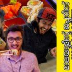 Most awaited video! പച്ച മീൻ തിന്ന മലയാളികൾ | Mallus trying Japanese #sushi