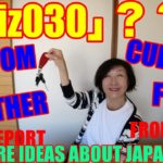 「Quiz030」 What is Japanese onomatopoeia?/Get more ideas about Japan/Japanese culture, custom,  food.