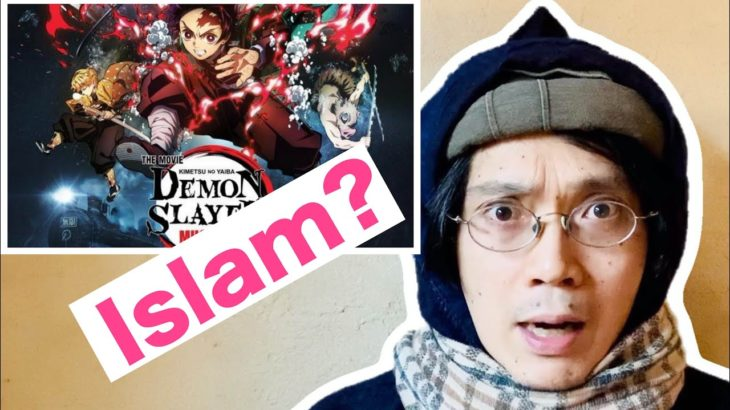 Similarity Islam with Japanese Anime Demon Slayer?