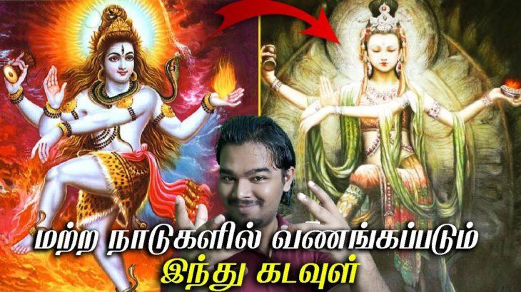 Strange Facts About Hindu Mythology | Hinduism in Japan | Stars Patch