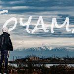 The beauty of Japanese Culture | Toyama【VLOG】