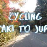 [Vlog] Cycling from Otaki to Jurigi in Akigawa Keikoku Valley   Tokyo Sightseeing, Japan