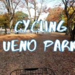 [Vlog] Cycling in Ueno Park with Autumn Leaves | Tokyo Sightseeing, Japan