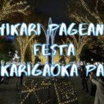 [Vlog] Hikari Pageant Festa in Hikarigaoka Park | Tokyo Sightseeing, Japan