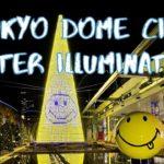 [Vlog] Night Christmas in Tokyo Dome City Winter Illumination | Tokyo Sightseeing, Japan