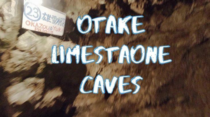 [Vlog] Otake Limestone Caves in Akigawa Keikoku Valley | Tokyo Sightseeing, Japan