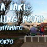 [Vlog] Tama Lake Cycling Road from Higashiyamato to Nishitokyo   Tokyo Sightseeing, Japan