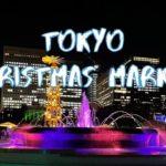 [Vlog] Tokyo Christmas Market in Hibiya Park | Tokyo Sightseeing, Japan