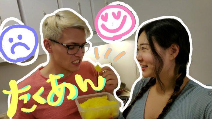 たくあんは世界のどこまで不評なのか?Why Japanese Food Sucks (sometimes) 【ENG/JAP SUB】カナダ留学生活