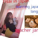 learning japanese language